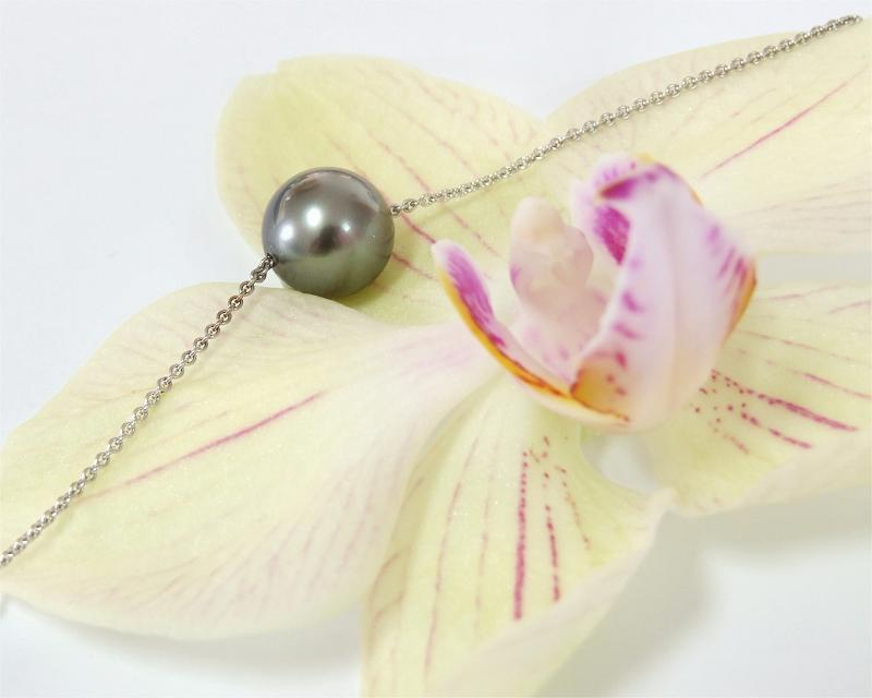 Pearl Pendant at SelecTraders