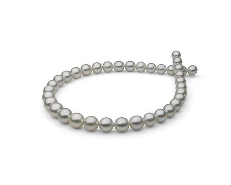South Sea Pearl Necklace at Selectraders